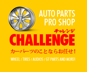 CAR PARTS PRO SHOP チャレンジ